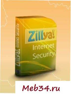 Возможности Zillya! Internet Security